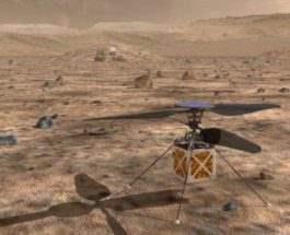 марс дрон