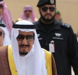 Дочь короля,Саудовская Аравия,Хаса бин Салман