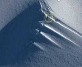 Антарктида объект
