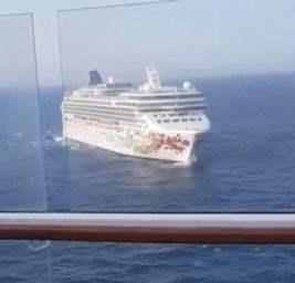 Пассажир упал за борт