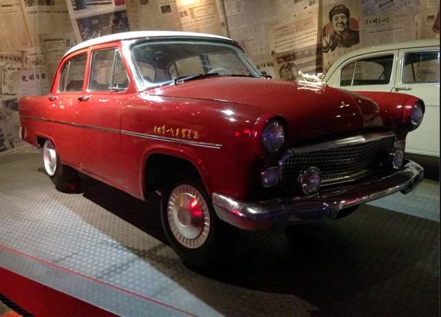 Реплика Dongfeng CA71 на базе ГАЗ-21 Волга в Пекинском автомобильном музее