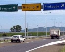 Сербия законы