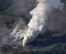 вулкан япония