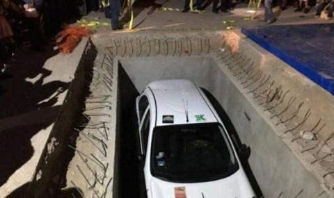 закопали авто