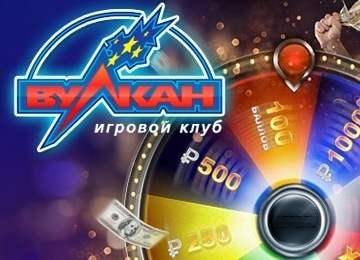 http://vulkan-casino-play.com/zerkalo-vulkan-24