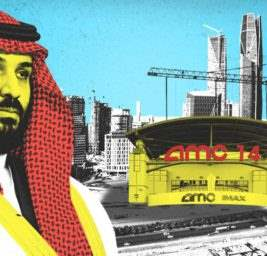кинотеатр Саудовская Аравия