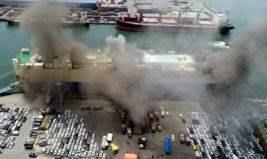 пожар на корабле Южная Корея