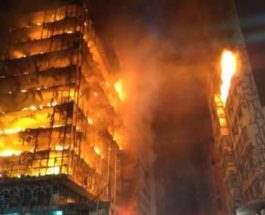 сан паулу пожар