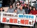 стерилизация Япония
