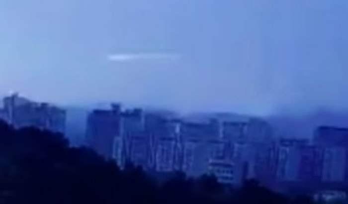 Китай НЛО