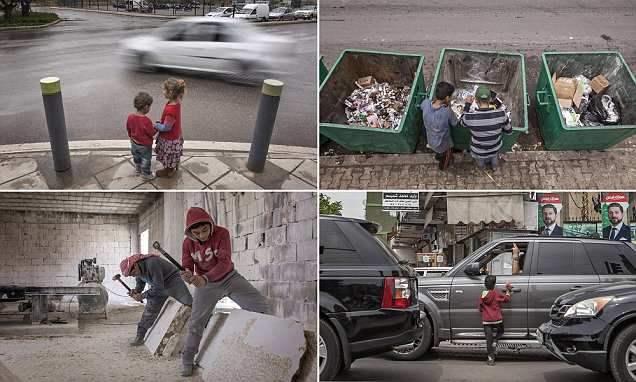 Сирия дети
