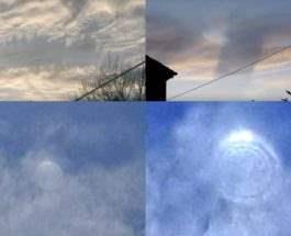 Феномены в небе