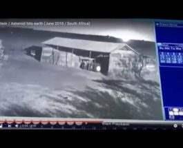 взорвался астероид Африка
