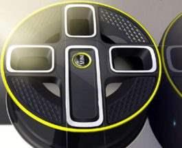 Асимметричные колеса
