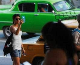 Куба Интернет