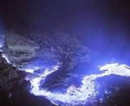 вулкан синяя лава