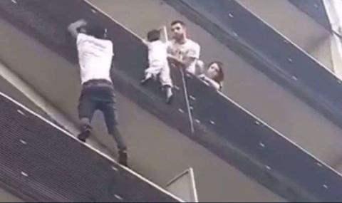 мигрант балкон