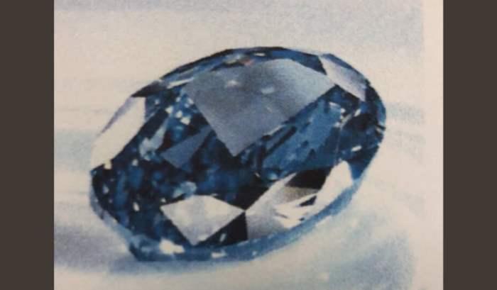 украденный алмаз