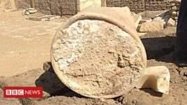 сыр египет