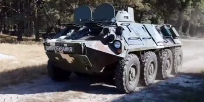 БТР-60МК