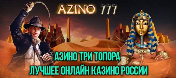 Онлайн Казино Вулкан 777 — играть онлайн бесплатно и без