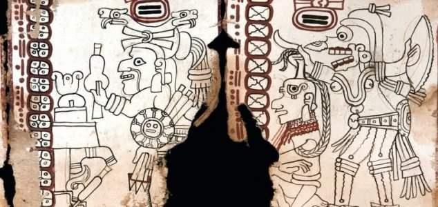 книга майя