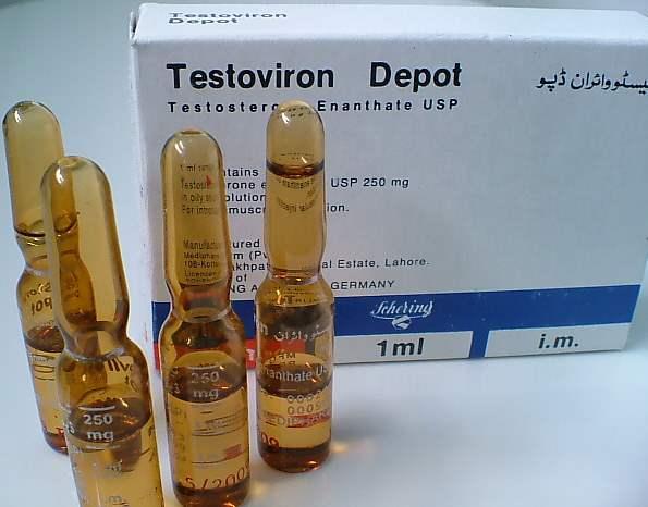 тестостерона энантат