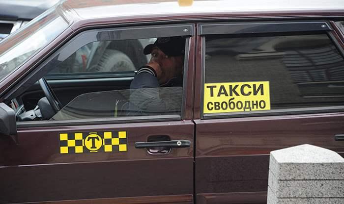 Бомбилы-Такси