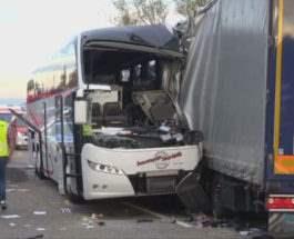 В Германии автобус