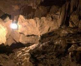 Пещера Китай