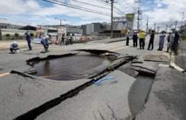 Токио землетрясение