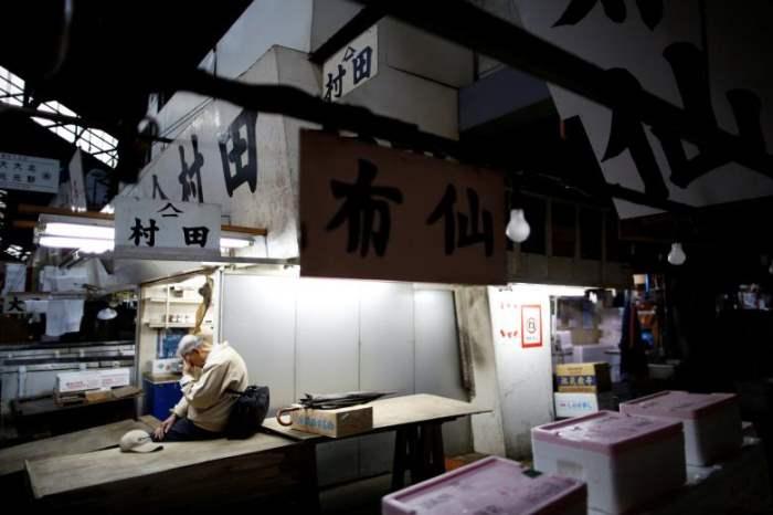 Цукидзи в Токио