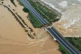 Сардиния мост