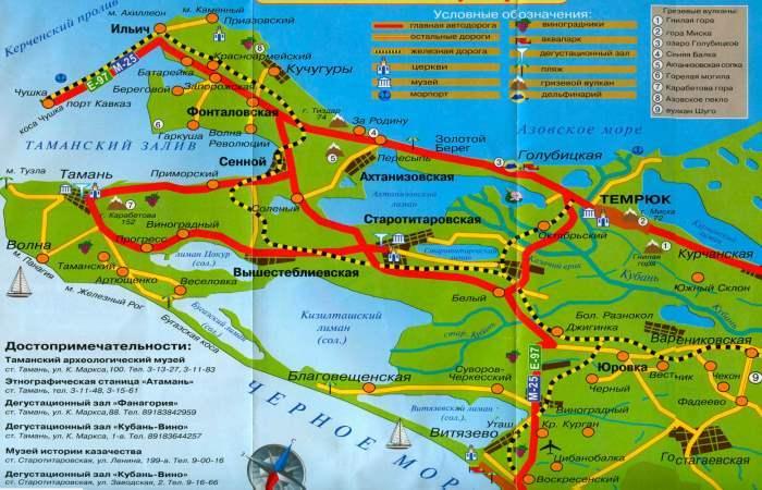 Карта Таманского полуострова(современная)