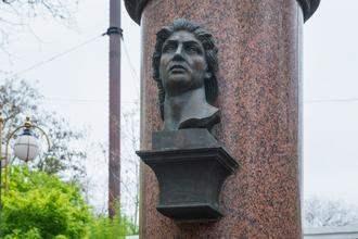 Памятник Митридату в Керчи