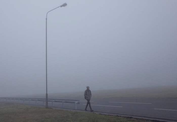 Туманный осенний день в Киеве