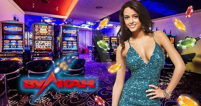 Вулкан Престиж официальное казино