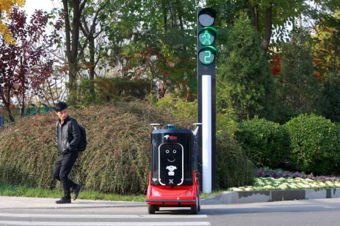 робот доставки