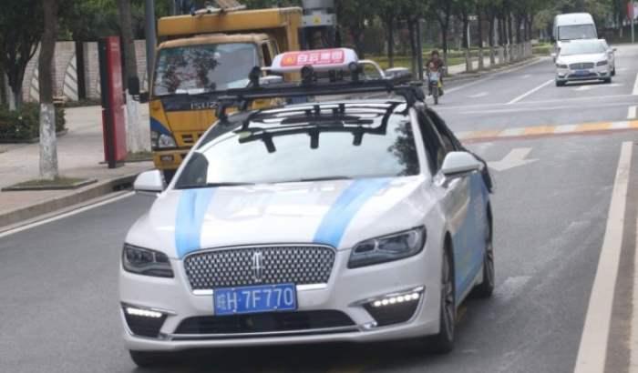 такси китай