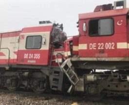 турция поезда