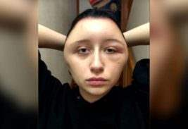 19-летняя парижанка