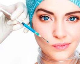 Биоревитализация,процедура,косметология