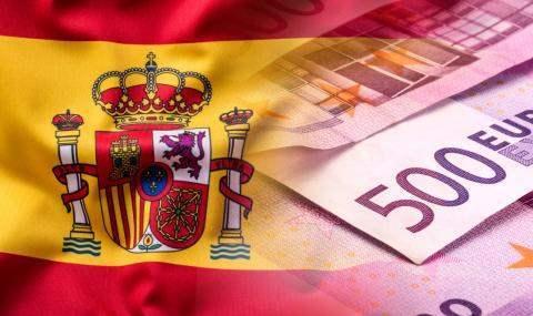 Испания зарплата
