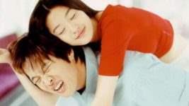 Корейская пара