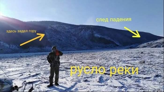 Метерит Хабаровский край бурея