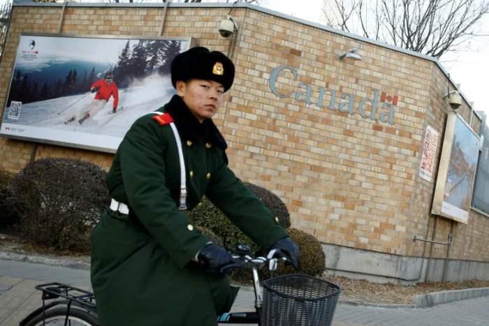 Офицер военизированной полиции