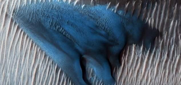 голубая дюна