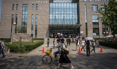 студенты китай