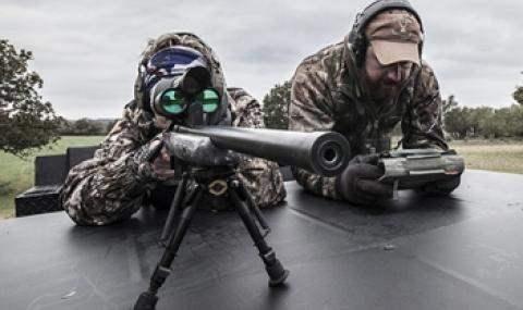 500 AR Smart Rifle
