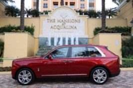 Rolls-Royce и Lamborghini